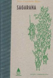 Sagarana (Edição comemorativa 1946-2006)