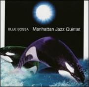 Blue bossa (Ed. Jpn)