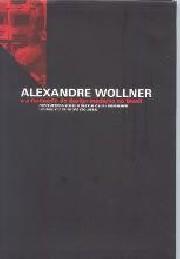 Alexandre Wollner e a formação do design moderno no Brasil